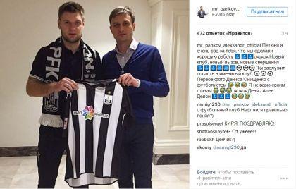 Петров стал игроком Нефтчи
