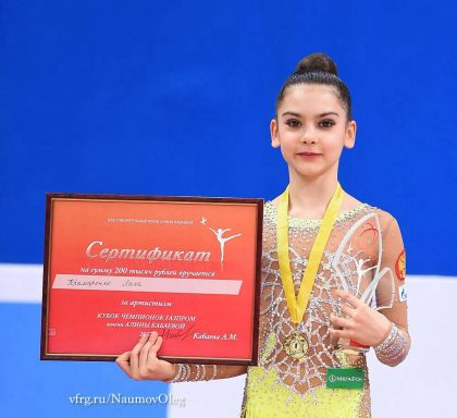 Алина Кабаева, наконец, вышла всвет